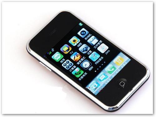 H003+ iphone clone